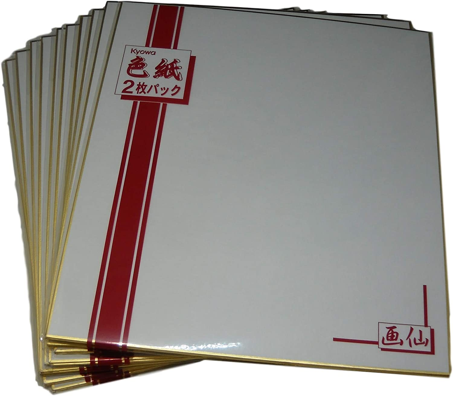 """Japan Art Shikishi Board Set of two 9.5 x 10.75/"""" Gold Bordered for Japanese Art"""