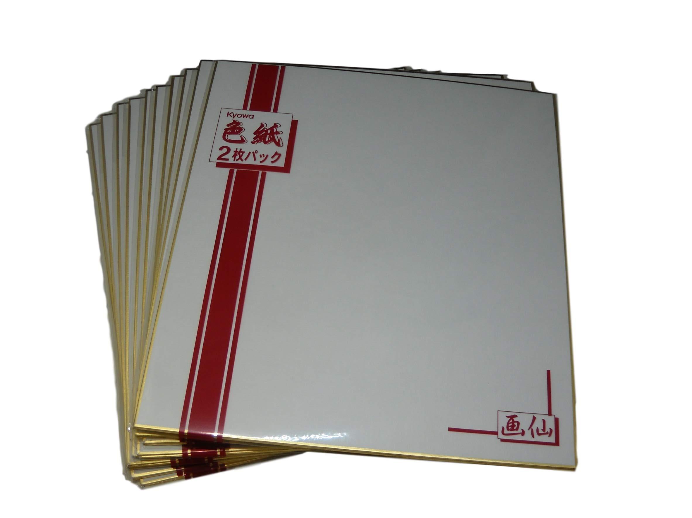 10 x Japanese Kyowa Shikishi White Board Set of 2 9.5'' x 10.75'' Gold Bordered for Japanese Art or Calligraphy Total 20 pcs