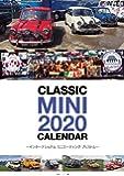 クラシックミニ2020カレンダー