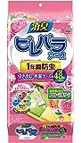ピレパラアース 防虫剤 1年用 フローラルソープの香り [引き出し・衣装ケース用 48包入]