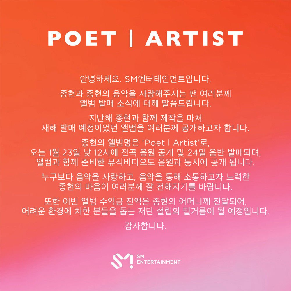Amazon.com: SHINEE JONGHYUN [POET l ARTIST] Album CD+Photobook K-POP ...