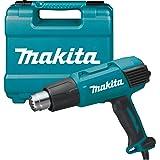 マキタ(Makita) ヒートガン 単相交流100V 1200W HG6031VK