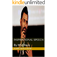 Inspirational Speech: By MS Dhoni