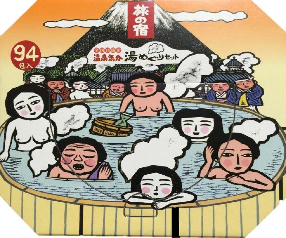 全国10箇所温泉気分 湯めぐりセット94包