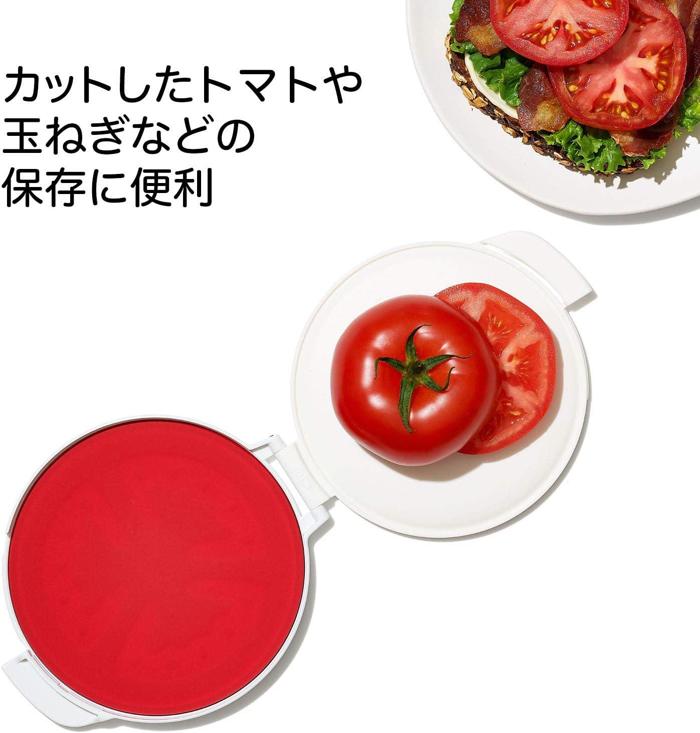 OXO(オクソー)シリコンフードキーパー(トマト)