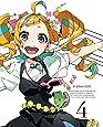 キズナイーバー 4(完全生産限定版) [DVD]