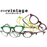クリックヴィンテージ〔レンズを選んでみませんか? 高品質プラスチックレンズ 高品質HOYAブルーライトカットレンズ 日本メーカーガラスレンズ〕