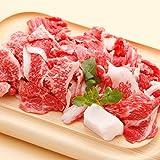神戸牛 小間切れ肉 800g