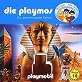 Die Playmos / Folge 10 / Die Geheimnisvolle Sphinx
