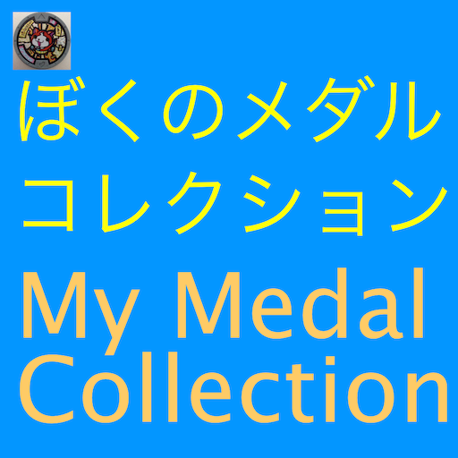 Medal Collection for Yo-kai - Mt Watches