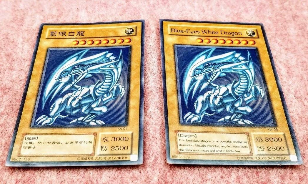 20th Anniversary Blue Eyes White Dragon and Seto Kaiba JP DIY Card Yu Gi Oh !