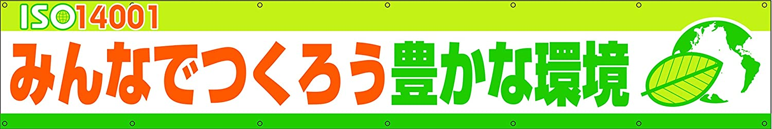 Exit sign – ホワイトと赤、9 x 7.62 CM Commercial Ada Signs B076JPNG5C