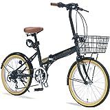 My Pallas(マイパラス) 折り畳み自転車 20インチ シマノ製6段変速 オールインワン M-252 カゴ・LEDライト・カギ付 選べる4色 おしゃれなタイヤカラーウォール