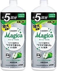 【まとめ買い 大容量】チャーミーマジカ 食器用洗剤 グリーンアップルの香り 詰め替え 1000ml×2個パック