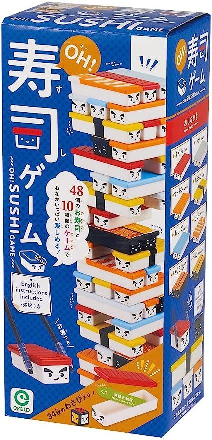 One More Shrimp Yellow Sushi House Shoe Slipper TamagoB Its Sushi Oshushidayo