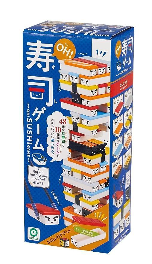 Amazoncom Iup Oh Sushi Game Toys Games
