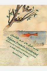 Seanfhocail na hAfganastáine le Pictiúir (Irish-Dari Edition): Afghan Proverbs In Irish, English and Dari Persian (Irish Edition) Paperback