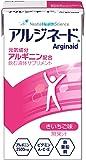 Nestle(ネスレ) アイソカル アルジネード きいちご味 125ml×24本