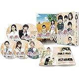愛の贈りもの~My Blessed Mom~ DVD-BOX2