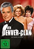 Der Denver-Clan - Die siebte Season [7 DVDs]
