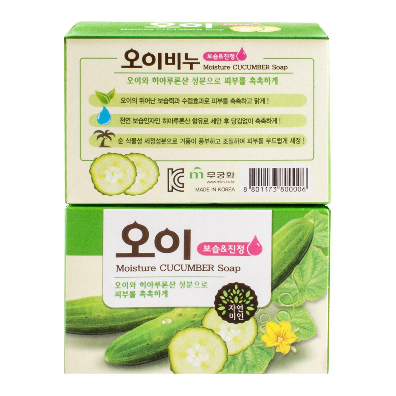 Korean Cucumber Soap 35oz 2 Count Beauty Korea