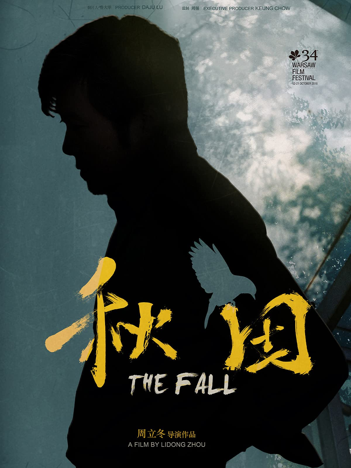 The Fall on Amazon Prime Video UK