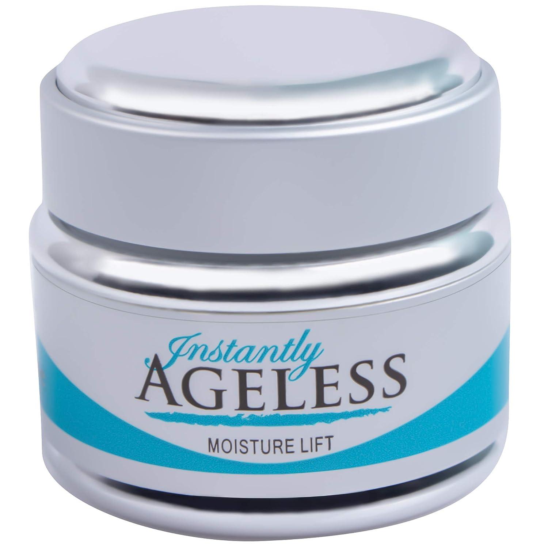 Instantly Ageless Moisture Lift