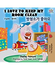 I Love to Keep My Room Clean (English Korean Bilingual Book) (English Korean Bilingual Collection)
