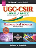 Trueman's UGC CSIR-NET Mathematical Sciences