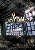 人狼 ザ・ライブプレイングシアター #12:STEAM 機巧人形と月の艇 Stage 11[O]オリジン