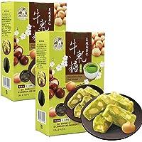 台湾糖之坊 夏威夷果仁牛轧糖(抹茶味)120g*2(台湾进口)