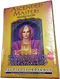 アセンデッドマスターオラクルカード日本語版説明書付(新装版)