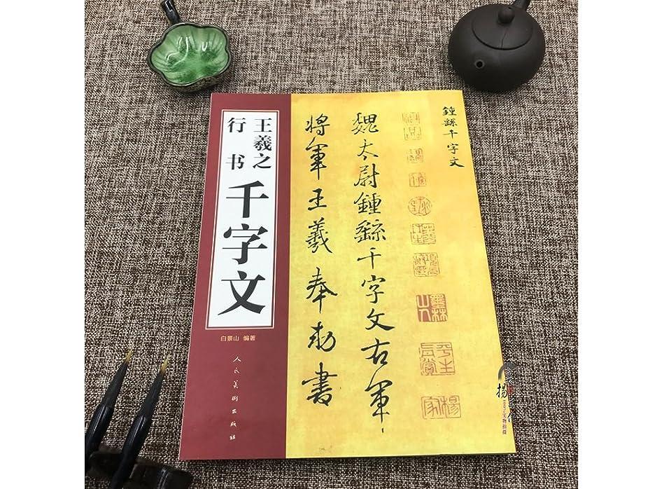 足揮発性肥満呉竹 朱墨 朱液 呉竹朱液 CC4-180 1.8L