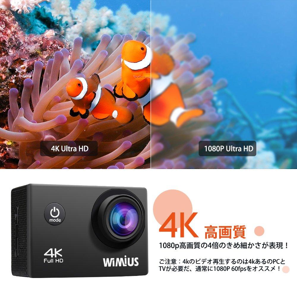 amazon wimius wifi 4k 30fps アクションカメラ 防水 2 0インチ液晶