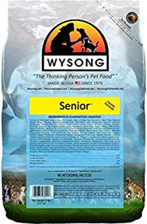 product image for Wysong Senior Canine Formula - Dry Diet Senior Dog Food