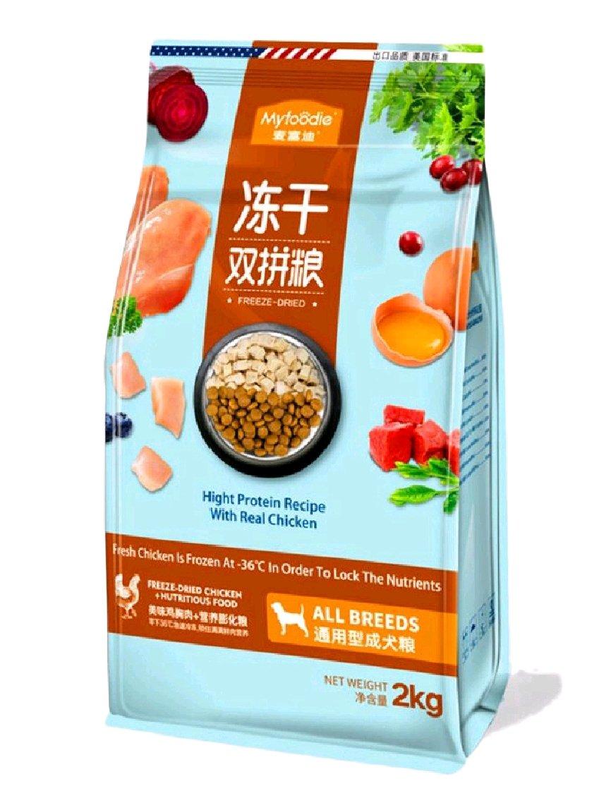 Sheng Xi Puppy Pure Balance Straps Lamb Supplement Natural Dog Food Chicken taste 4.4lb 15 2kg