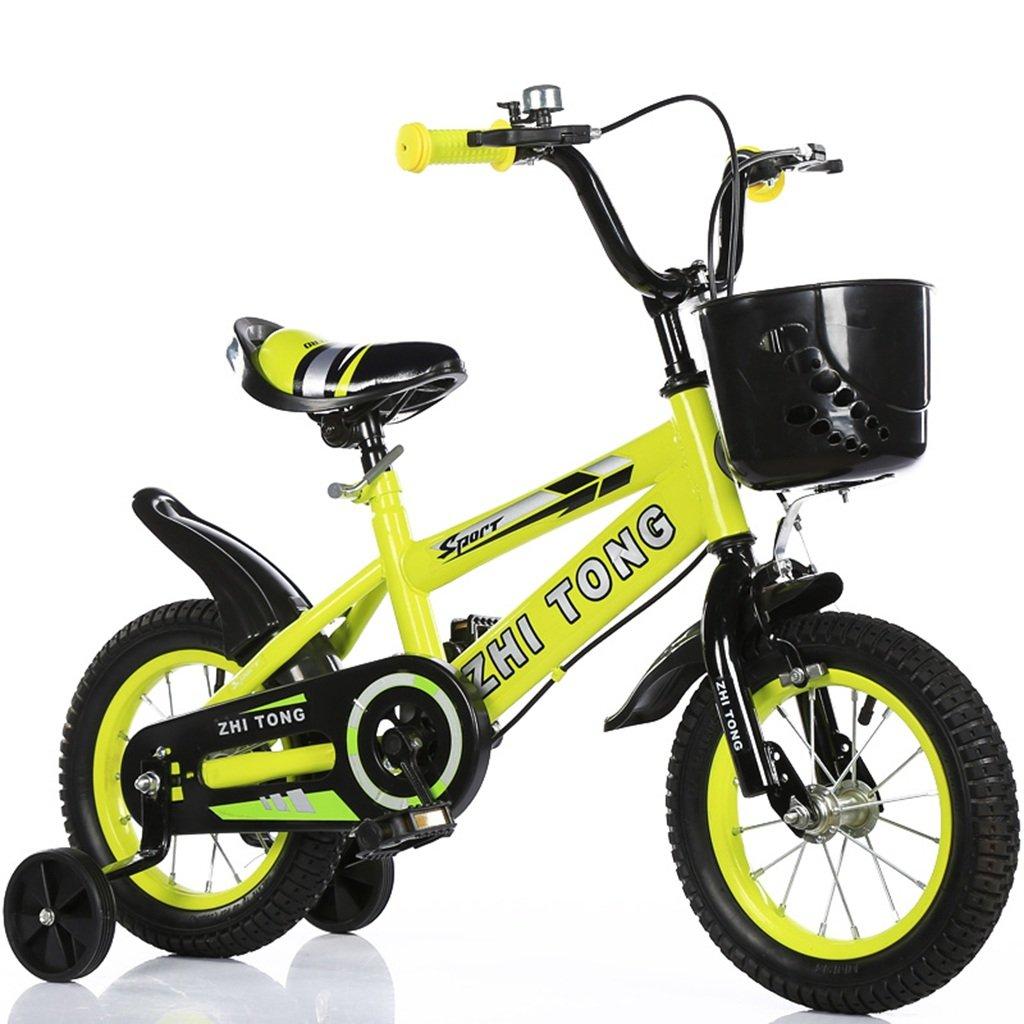 QFF ベビー自転車、カップ補助車輪と自転車の少女プリンセス自転車子供クリエイティブ多機能自転車の長さ88-121CM ZRJ (色 : イエロー いえろ゜, サイズ さいず : 88CM) B07D3822ZL 88CM|イエロー いえろ゜ イエロー いえろ゜ 88CM