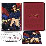 ラ・セーヌの星 DVD BOX 上巻