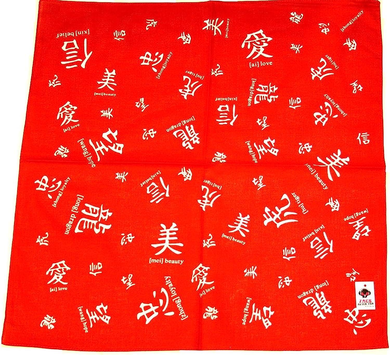 Zacs Alter Ego Chinese Writing Bandana Neckerchief 100/% Cotton