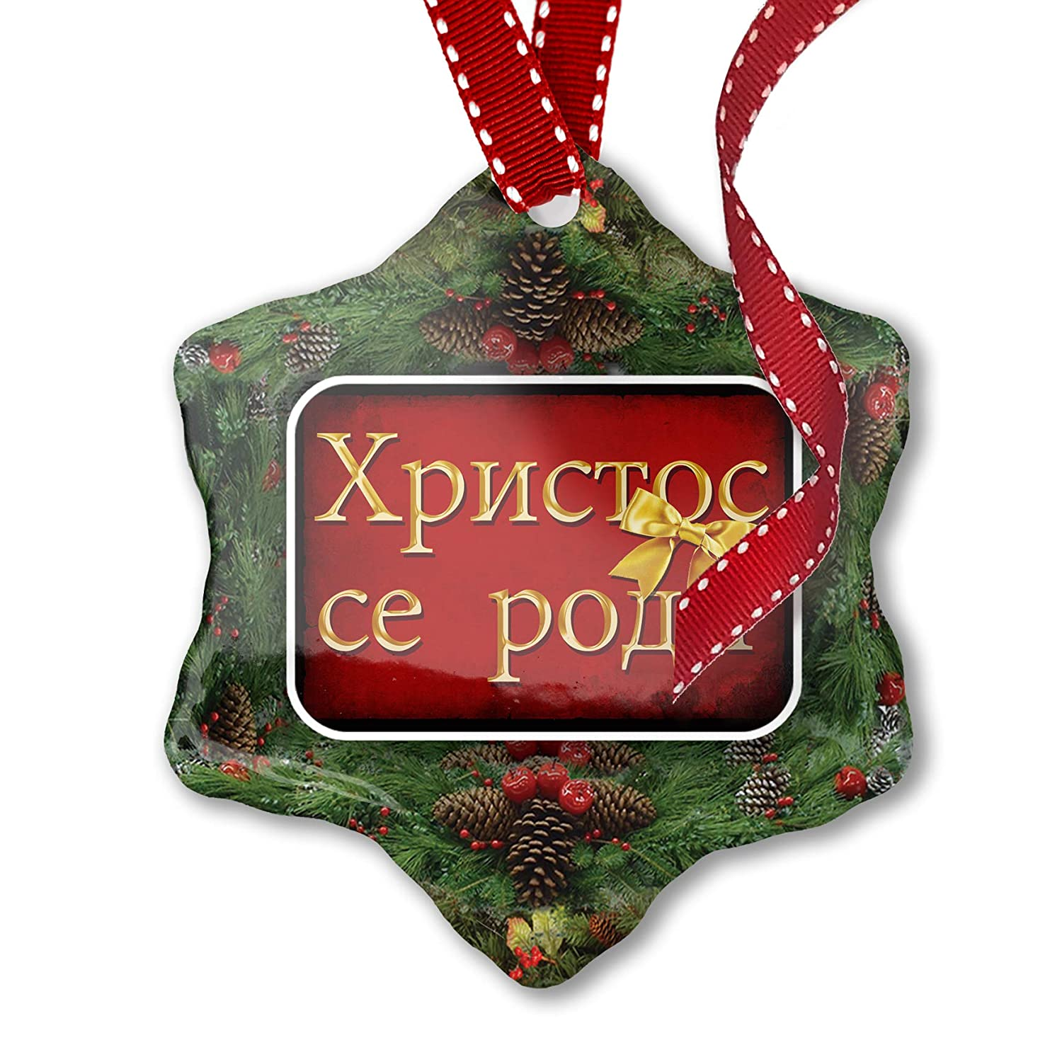 NEONBLOND Christmas Ornament Merry Christmas in Serbian from Serbia, Kosovo, Bosnia and Herzegovina