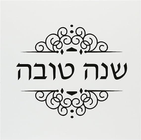 Rosh hashanah placemat, Printable rosh hashanah coloring placemat ... | 561x569