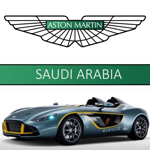 Aston Martin Saudi Arabia -