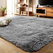 LOCHAS Ultra Soft Indoor Modern Area Rugs Fluffy Living Room Carpets Suitable for Children Bedroom Home Decor Nursery Rugs 4 Feet by 5.3 Feet (Gray)