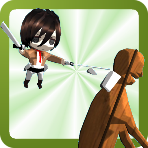 Mikasa Wire action game (Mikasa Mobile)