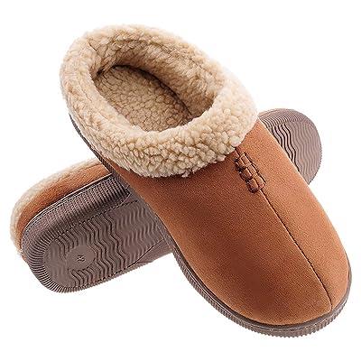 Shoeslocker Men's Warm Indoor Outdoor Slippers: Clothing