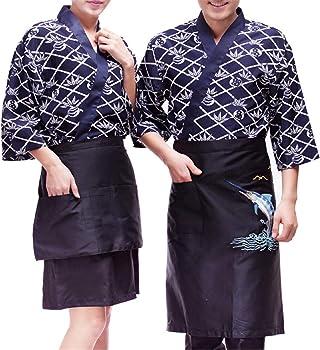 Amazon.com: MRxcff Unisex Coreano Servicio de Alimentos ...