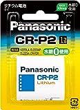 パナソニック カメラ用リチウム電池 6V 1個入 CR-P2W