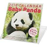 グリーティングライフ 2018年 ベビー パンダ カレンダー FD C-980-PA