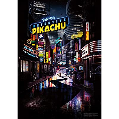 Buffalo Games - Pokemon - Detective Pikachu - 500 Piece Jigsaw Puzzle, Multicolor: Toys & Games