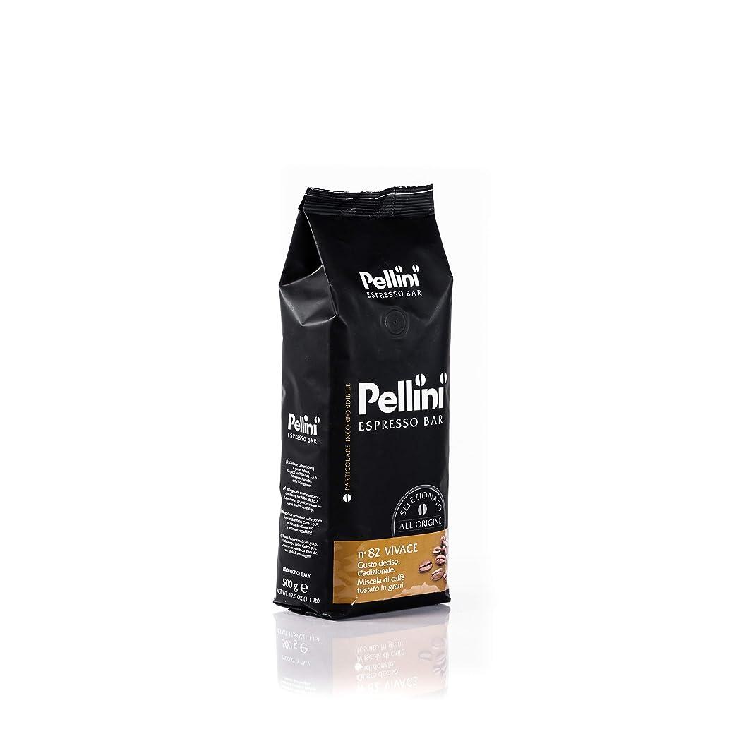Pellini Caffè, Café en Grano Pellini Espresso